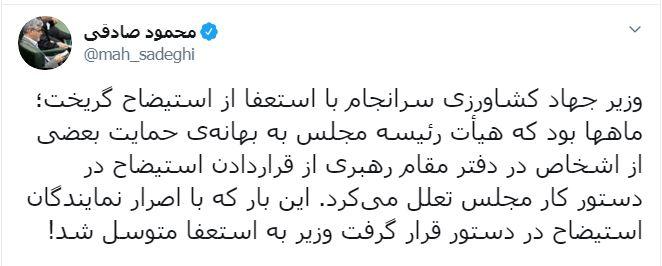 تکذیب ادعای صادقی؛ پیامی از سوی دفتر رهبر انقلاب درباره استیضاح حجتی به مجلس ارسال نشده