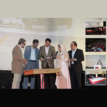 برگزاری مراسم قرعهکشی و معرفی برندگان جشنواره