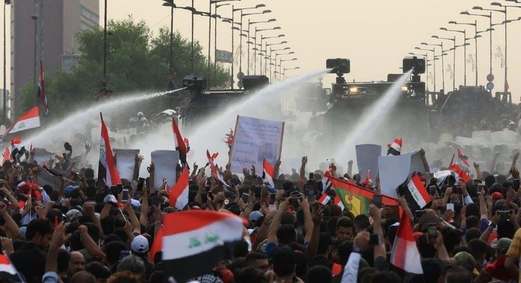 عراق کیهان