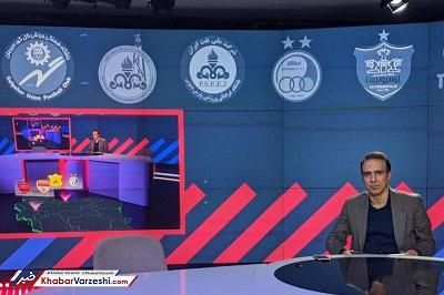 عکس لو رفته از دکور برنامه مزدک میرزایی در شبکه ماهوارهای