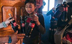 مردم اینجا به جای آب، کوکاکولا مینوشند! (+عکس)