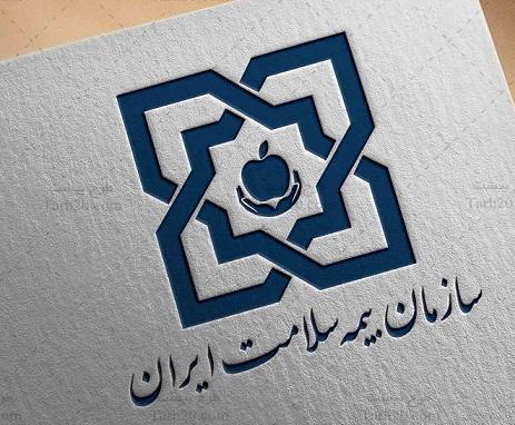 نامه مديران عامل ادوار سازمان بيمه سلامت ايران به رئیس مجلس: تا دیر نشده دولت را ملزم به قرنطینه کنید؛ اقدامات کنونی، ناکافی است