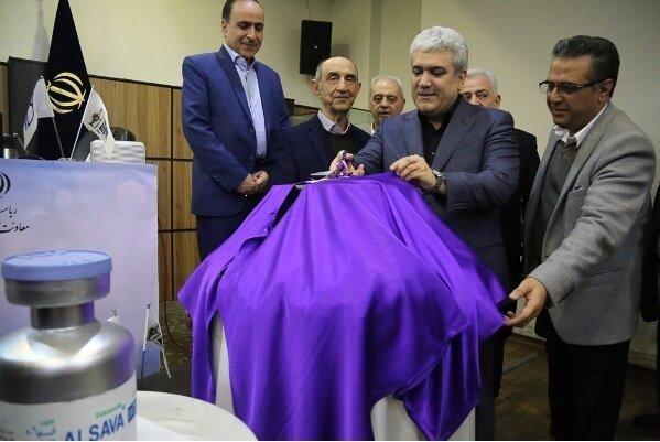 تولید ایرانی داروی