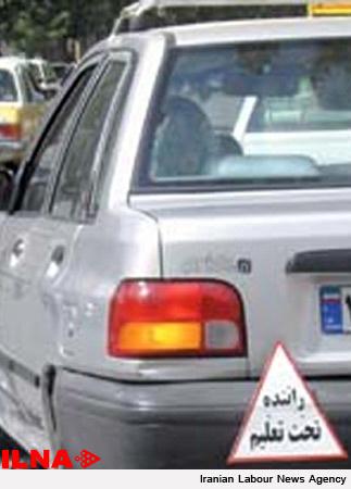 بیکاری مربیان آموزشگاههای رانندگی با شیوع کرونا