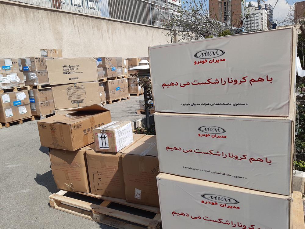 ارسال کمک های مدیران خودرو به وزارت بهداشت