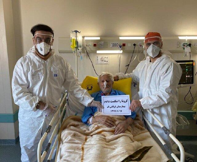 بیمار 106 ساله قمی کرونا را شکست داد