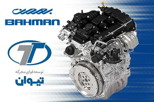 نصب و راه اندازی خطوط تولید خانواده موتور یورو 6