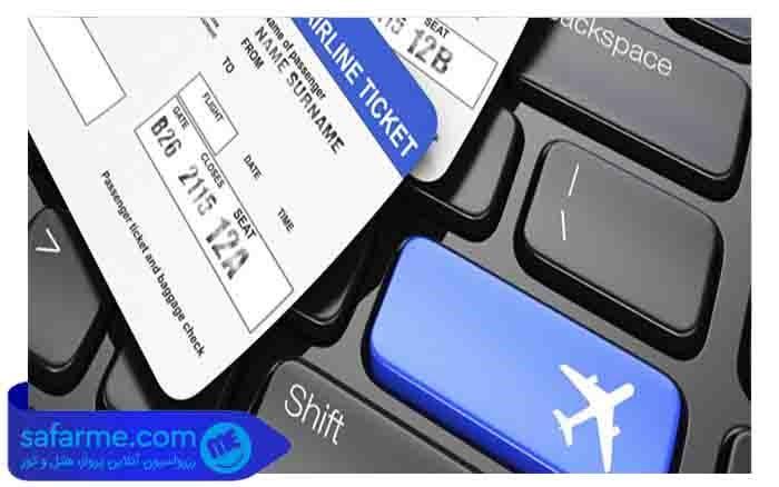 قیمت بلیط هواپیما چگونه تعیین می شود؟
