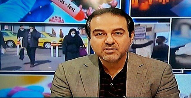 دکتر علیرضا رئیسی