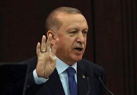 ترکیه ارسال تجهیزات پزشکی به اسرائیل را لغو کرد