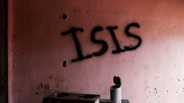 داعش در عراق