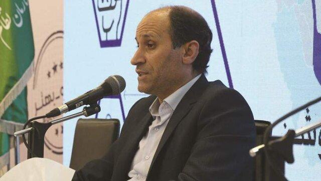 مهدی شرفی