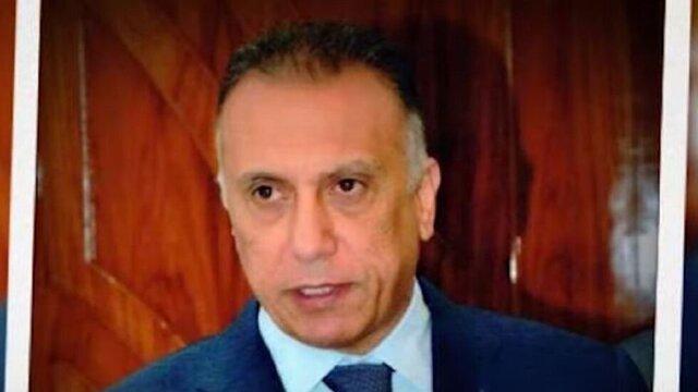 الکاظمی