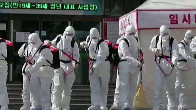 ردیابی در کره جنوبی