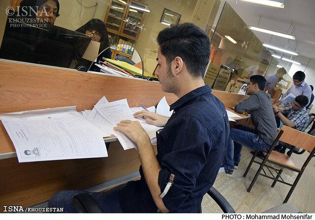 امکان ثبتنام دانشجویان با پرداخت یک سوم شهریه ثابت