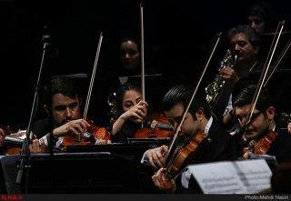 کنسرت مشترک ارکستر سمفونیک تهران و ارکستر جوانان اروپا