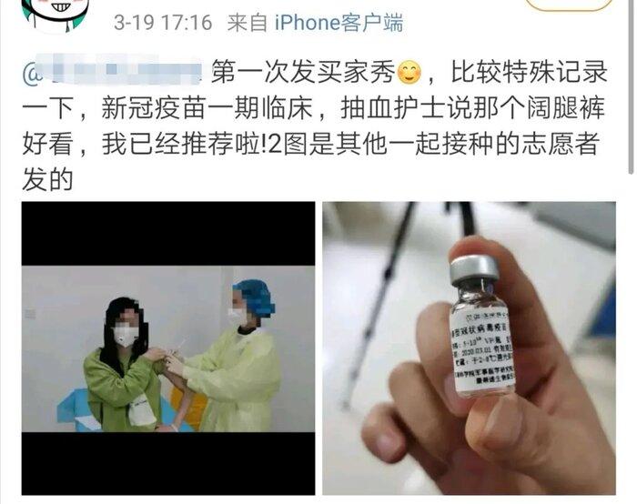 چین هم مدعی آزمایش واکسن کرونا روی انسان شد