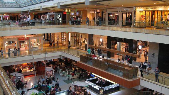 مراکز تجاری در سراسر تهران تعطیل شد
