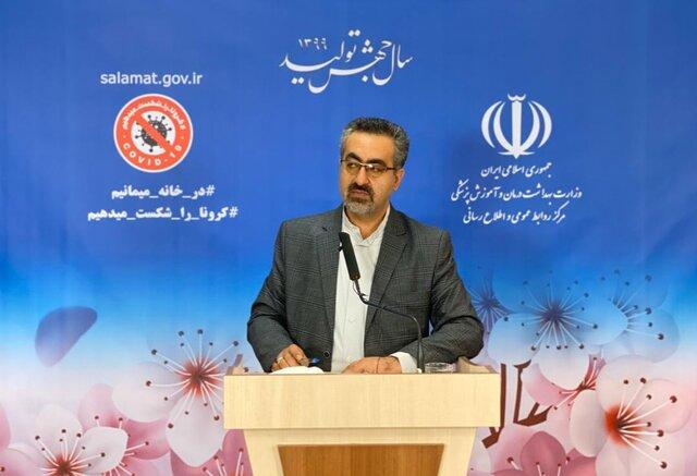 ماجرای حضور پزشکان بدون مرز فرانسه در ایران
