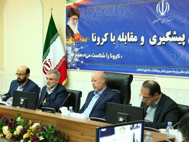 استاندار اصفهان: با دستور وزیر بهداشت، حضور پزشکان بدون مرز در استان منتفی شد