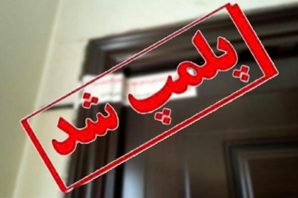 بازداشت ۵ نفر از اراذل و اوباش قزوینی در هتل جهانگردی کرمان