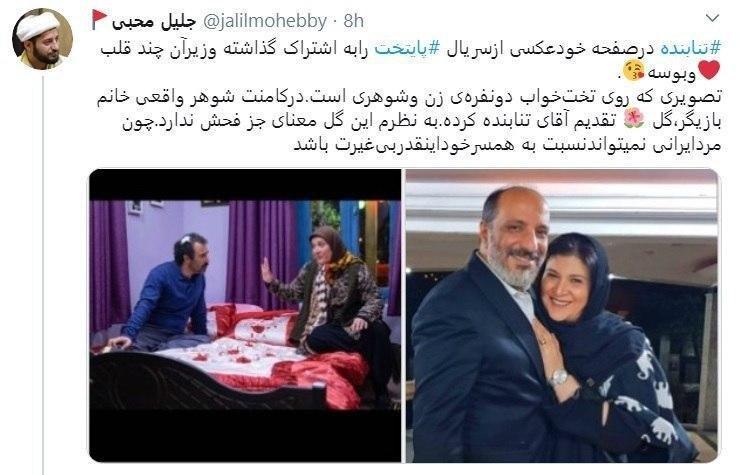 واکنش دبیر ستاد امر به معروف و نهی از منکر به پست اینستاگرام تنابنده