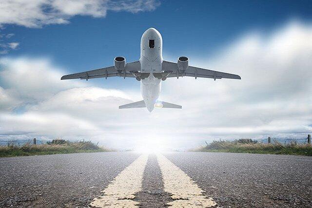 سازمان هواپیمایی