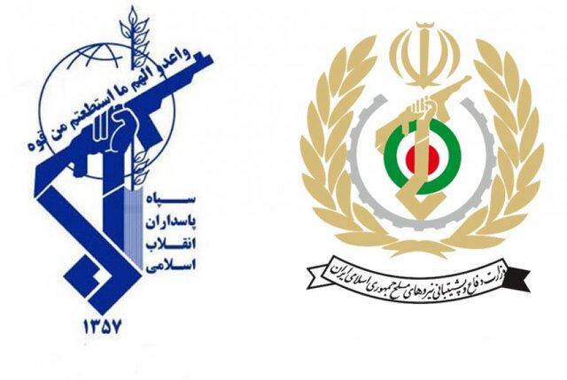 بیانیه وزارت دفاع به مناسبت روز پاسدار؛ آماده پشتیبانی همه جانبه از سپاه پاسداران هستیم