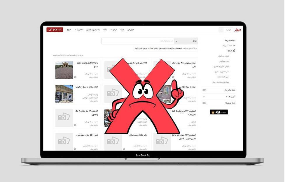 دفاع سه نماینده مجلس از ضرورت بازگشت قیمتها به پلتفرمهای آگهیهای آنلاین
