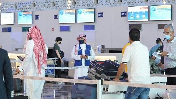 پایان ممنوعیت ورود به عربستان