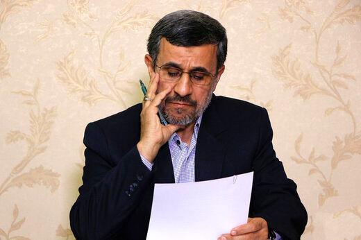 نامه احمدی نژاد به روحانی: جلوی جنگ را بگیرید