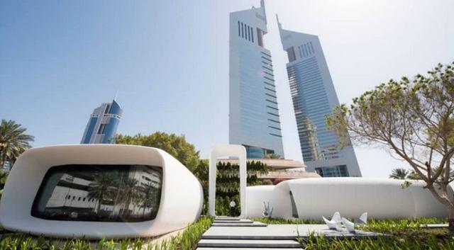 ساختمان سه بعدی شهرداری دبی