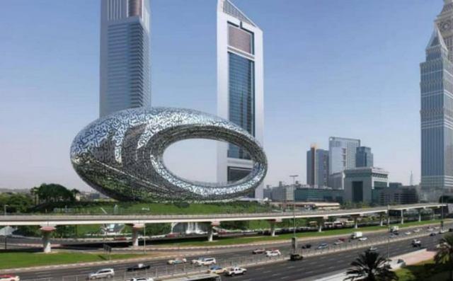 موزه آینده در دبی