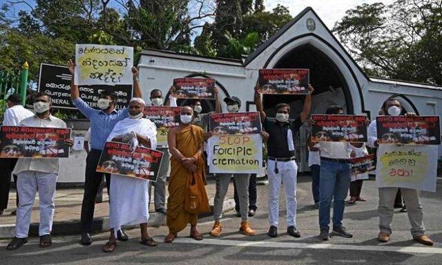 مسلمانان سریلانکا