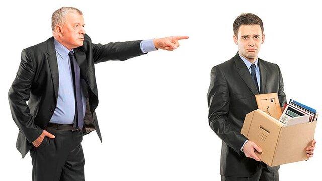 مضحکترین دلایل اخراج از محل کار