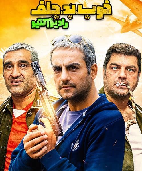 دانلود و تماشای آنلاین قسمت دوم 2 سریال ملکه گدایان