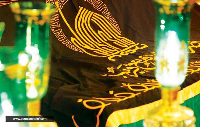 هتل جواد مشهد و چشم اندازی از آستان قدس رضوی