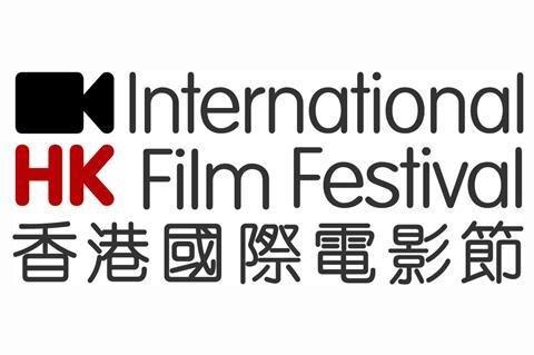 جشنواره فیلم هنگ کنگ ترکیبی برگزار می شود