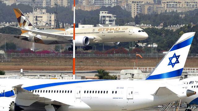 امارات با ورود بدون ویزای شهروندان اسرائیلی موافقت کرد