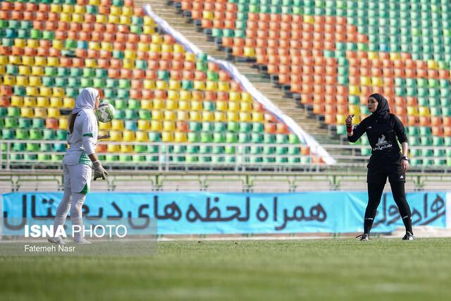 تیم ملی فوتبال زنان ایران