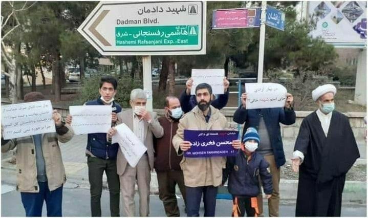تغییر تابلوی خیابان شجریان به شهید فخری زاده توسط تعدادی از معترضین