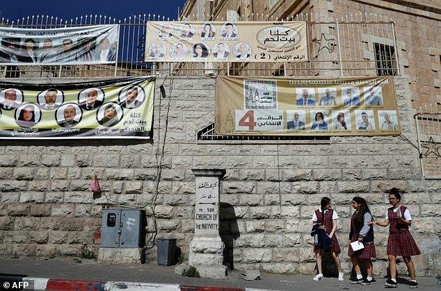 انتخابات فلسطین