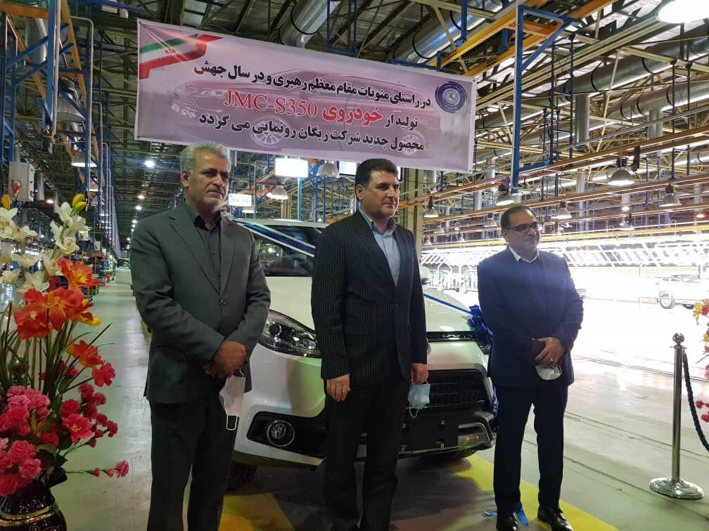 افتتاح رسمی خط تولید شاسی بلند جدید بازار ایران (+عکس)