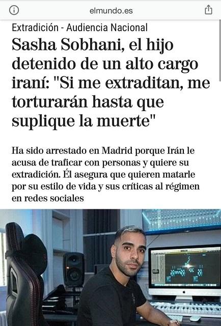 روزنامه اسپانیایی: ساشا سبحانی دستگیر شد