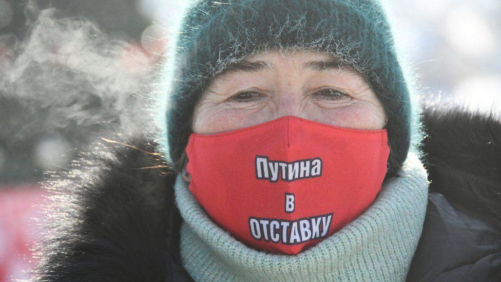 معترض روس