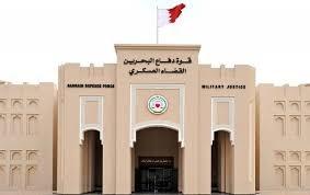 بحرین ۸ شهروندش را که از «گروههای تحت حمایت ایران» خوانده است، به حبس ابد محکوم کرد