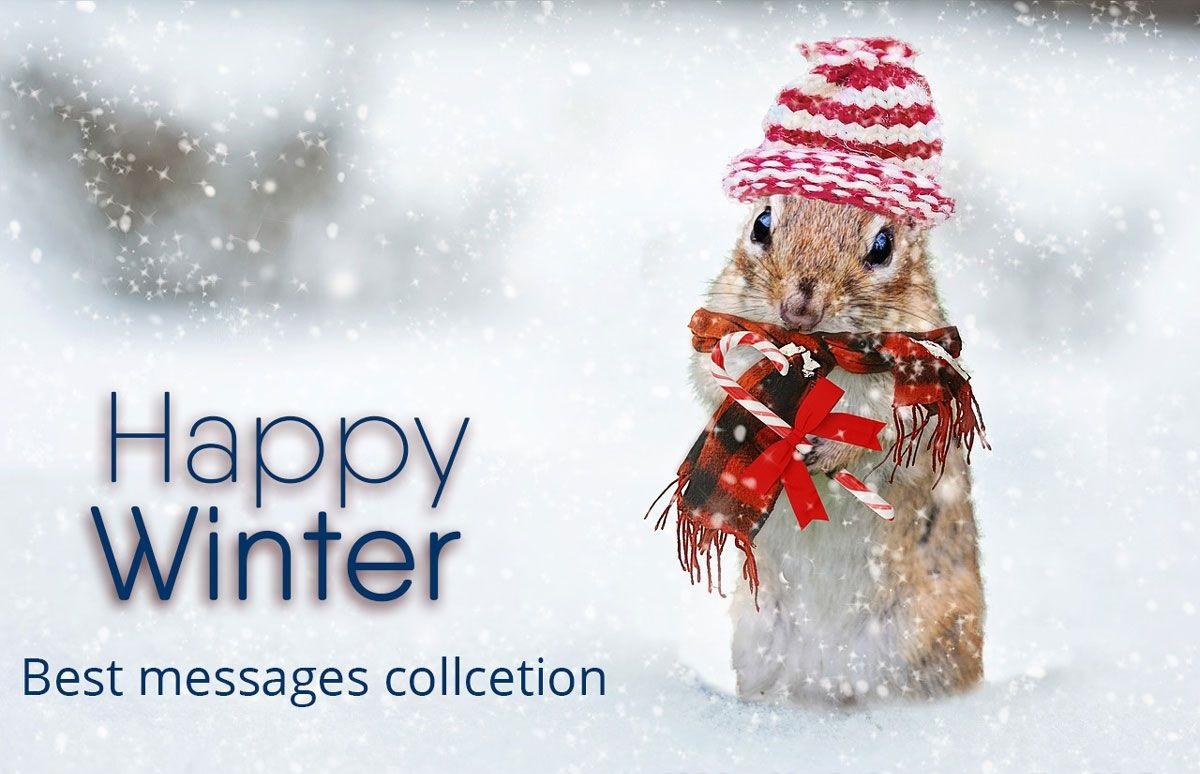 اس ام اس های عاشقانه و زیبای زمستانی