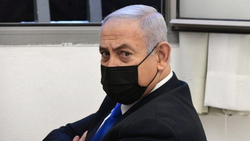 دادگاه نتانیاهو