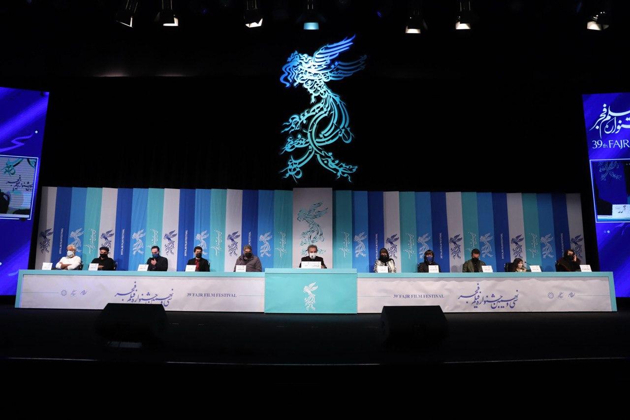 روز هشتم جشنواره فجر در سینمای رسانه ؛ فیلم ها و حاشیه ها (+عکس)