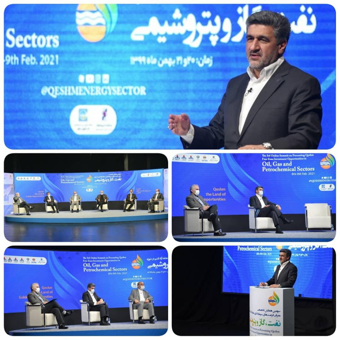 توسعه قشم با تامین مالی ۱۵ میلیارد دلاری بانک صادرات ایران